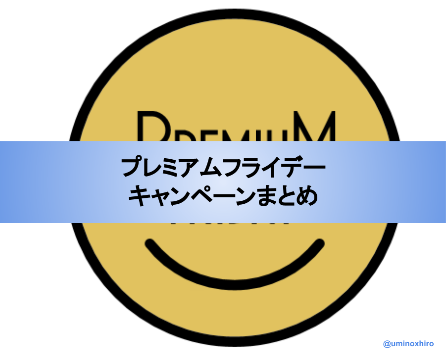 f:id:umihiroya:20170222031037p:plain