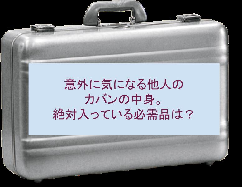 f:id:umihiroya:20170223200213p:plain