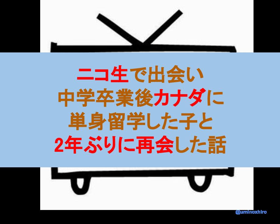 f:id:umihiroya:20170226215039p:plain
