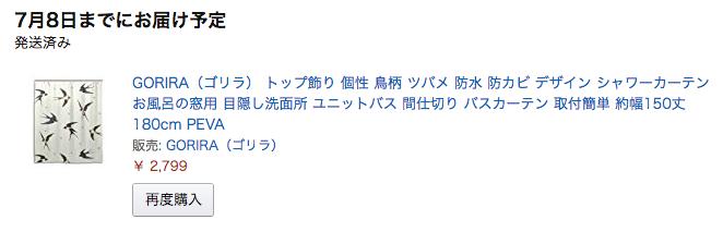 f:id:umihiroya:20171009185516p:plain