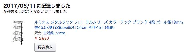 f:id:umihiroya:20171009190721p:plain