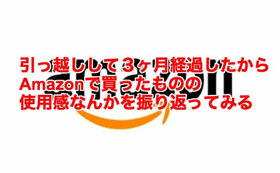 f:id:umihiroya:20171009193505p:plain