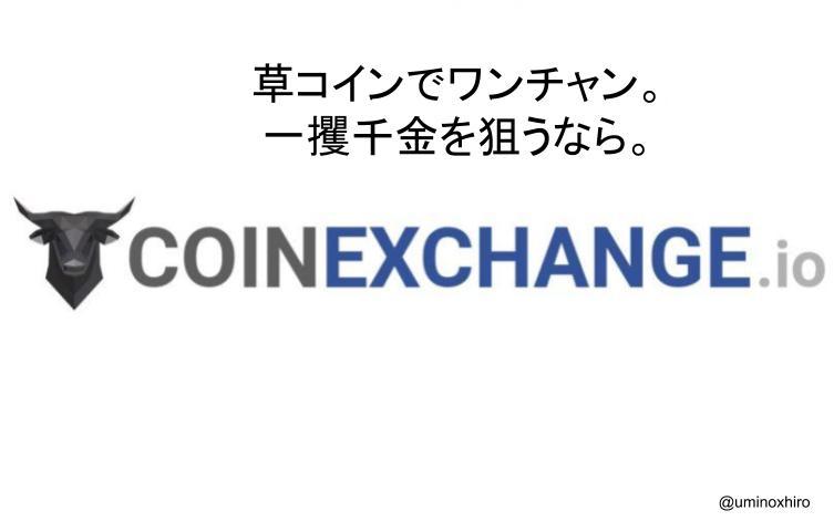 f:id:umihiroya:20180101171707j:plain
