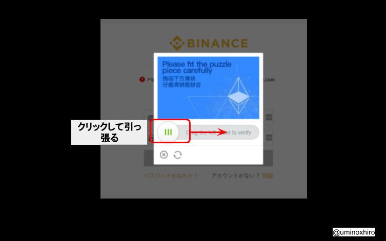 f:id:umihiroya:20180101182212p:plain