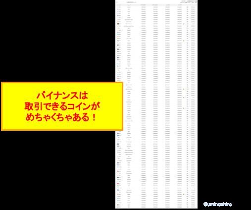 f:id:umihiroya:20180101193415p:plain