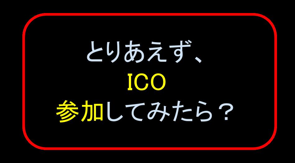 f:id:umihiroya:20180115222254p:plain