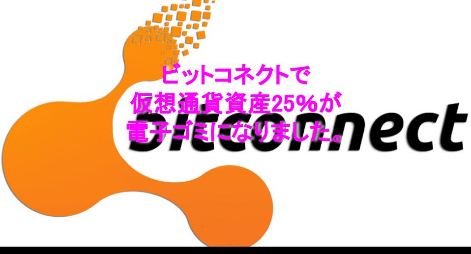 f:id:umihiroya:20180118223834p:plain