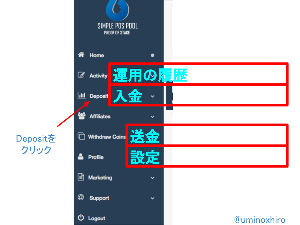 f:id:umihiroya:20180121190904p:plain