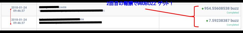 f:id:umihiroya:20180124235748p:plain