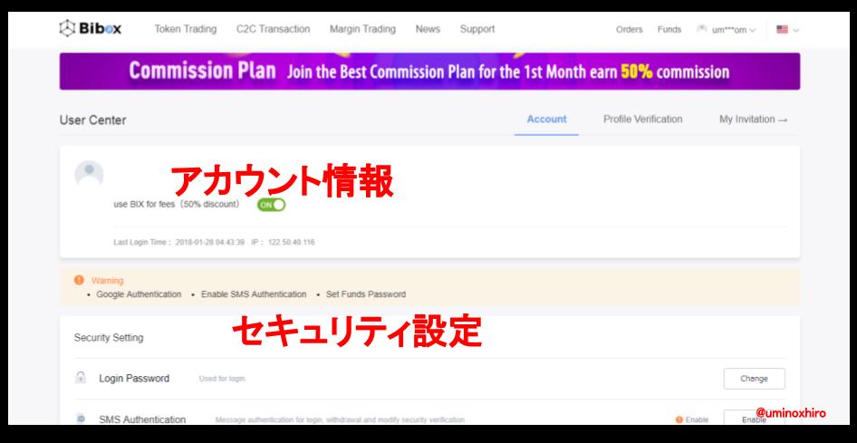 f:id:umihiroya:20180128044612p:plain