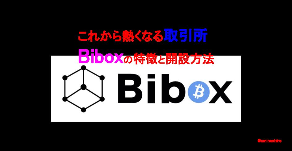 f:id:umihiroya:20180128050117p:plain