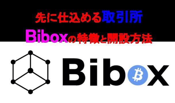 f:id:umihiroya:20180128053747p:plain