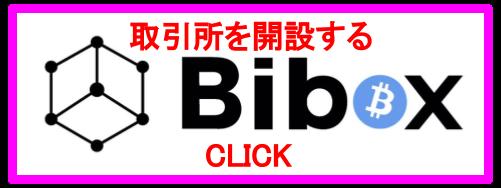 f:id:umihiroya:20180128115550p:plain