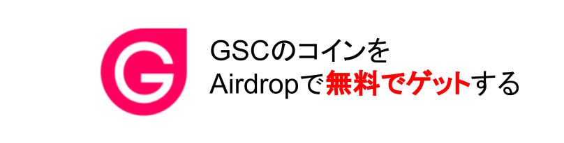 f:id:umihiroya:20180128172946p:plain