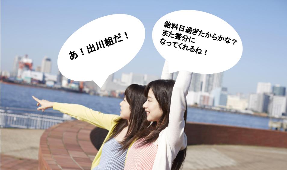 f:id:umihiroya:20180130224649p:plain