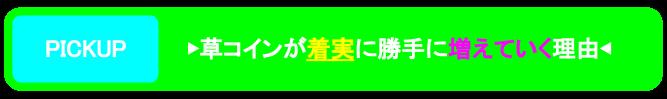 f:id:umihiroya:20180203224802p:plain