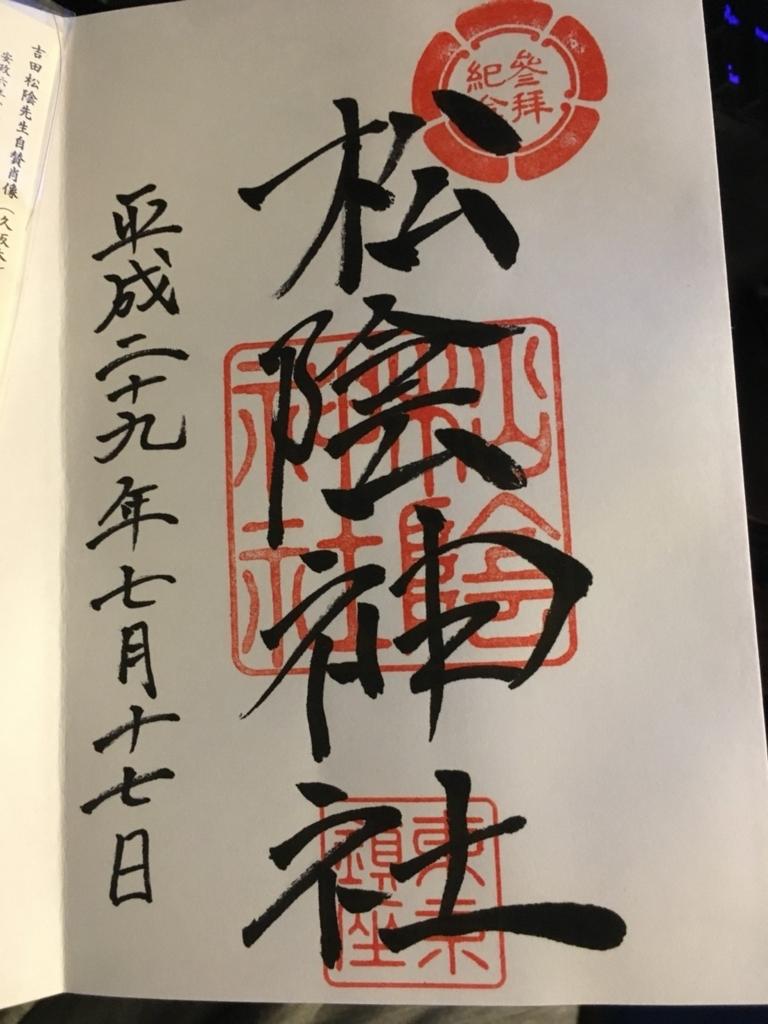 f:id:umihiroya:20180525211707j:plain
