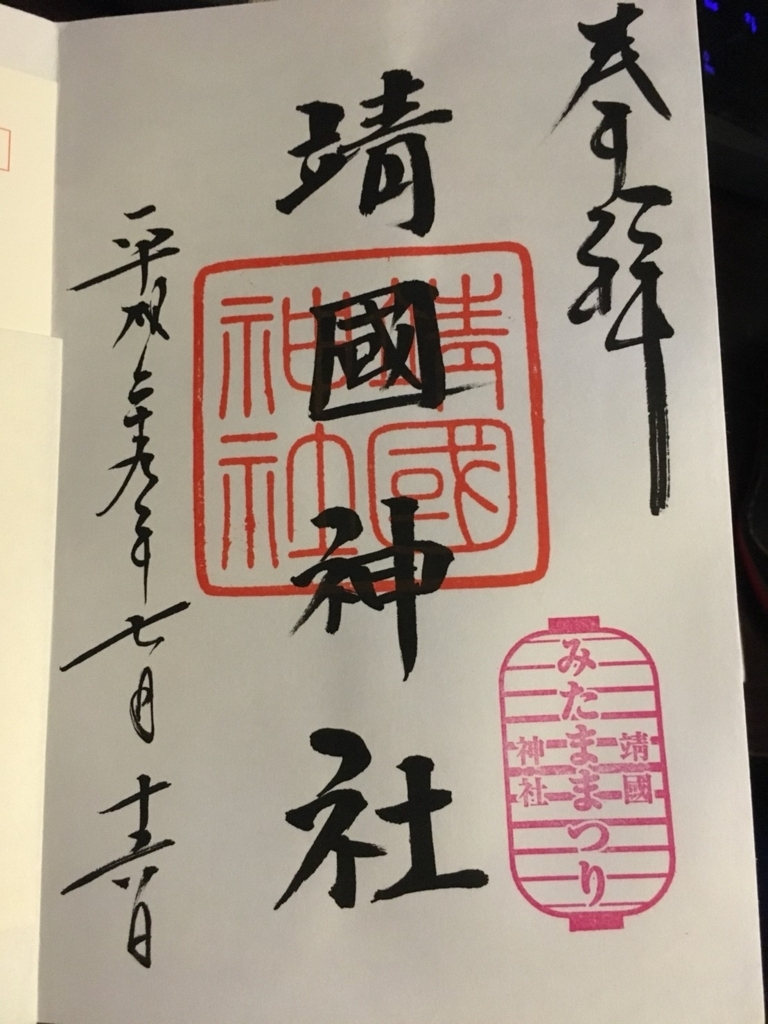 f:id:umihiroya:20180525213539j:plain
