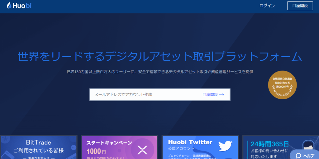f:id:umihiroya:20181218200958p:plain