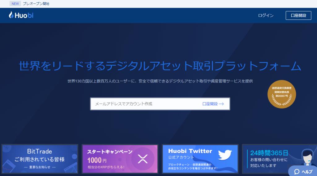 f:id:umihiroya:20181219204958p:plain