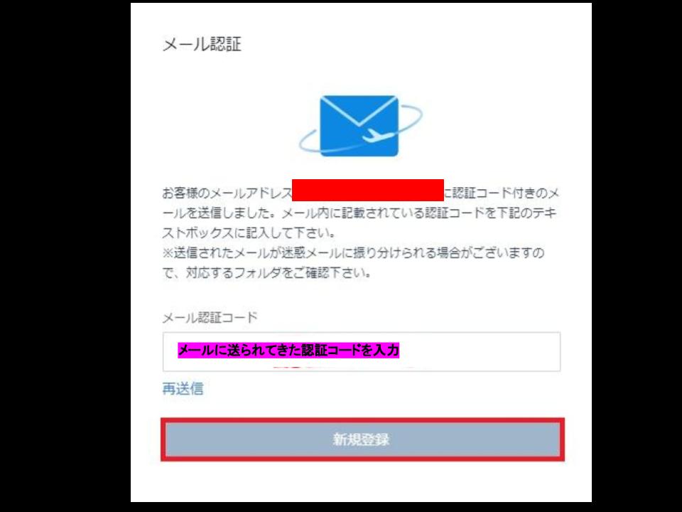 f:id:umihiroya:20181219210230p:plain