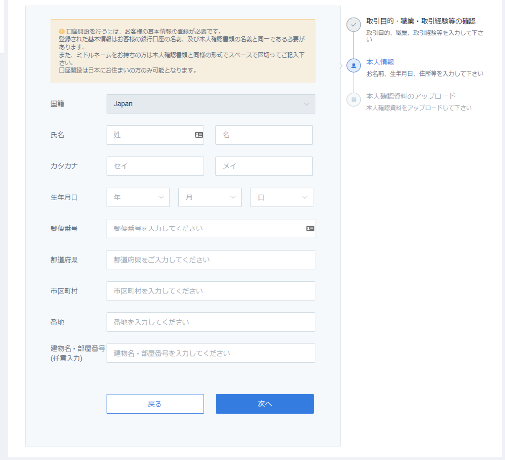 f:id:umihiroya:20181219210511p:plain