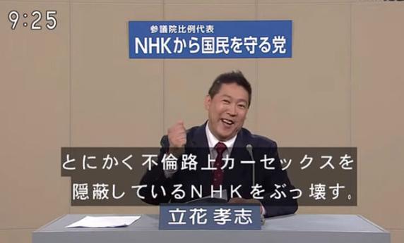 f:id:umihiroya:20190801221251p:plain