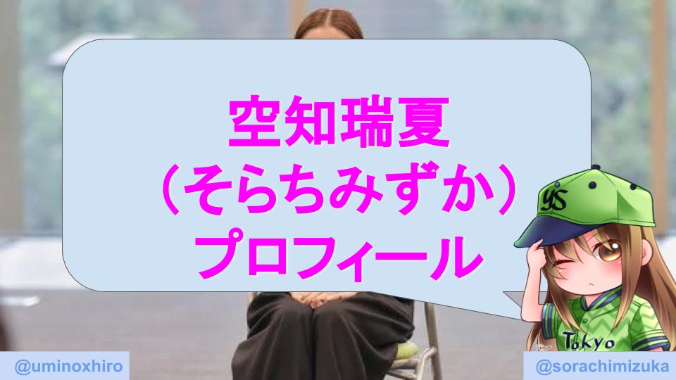 f:id:umihiroya:20191211005840p:plain