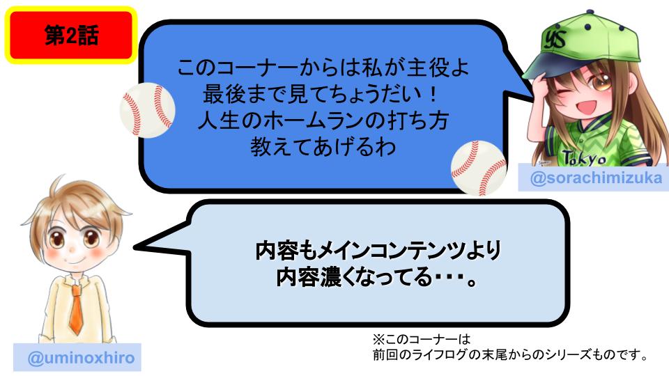 f:id:umihiroya:20191218142149p:plain