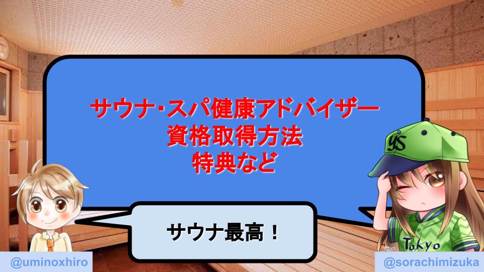 f:id:umihiroya:20191218145432p:plain