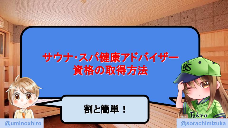 f:id:umihiroya:20191218151144p:plain