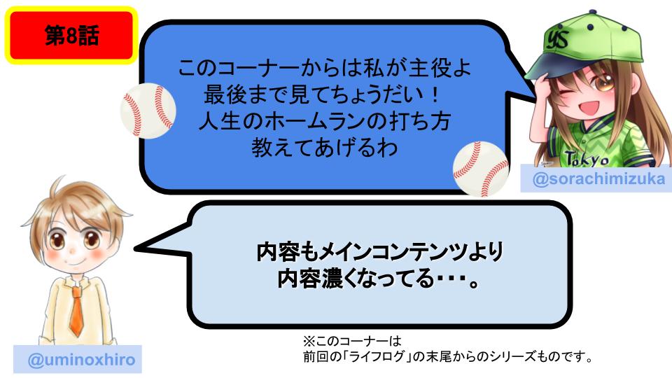 f:id:umihiroya:20191224002905p:plain