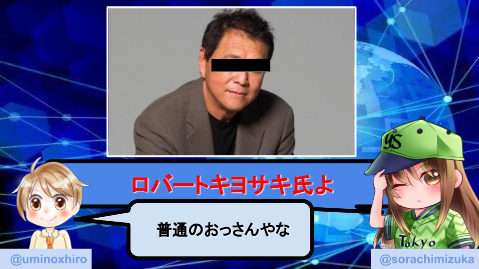 f:id:umihiroya:20191224005647p:plain