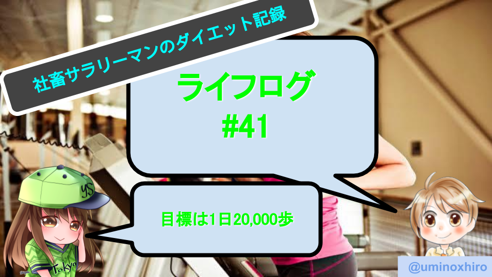 f:id:umihiroya:20191226141122p:plain