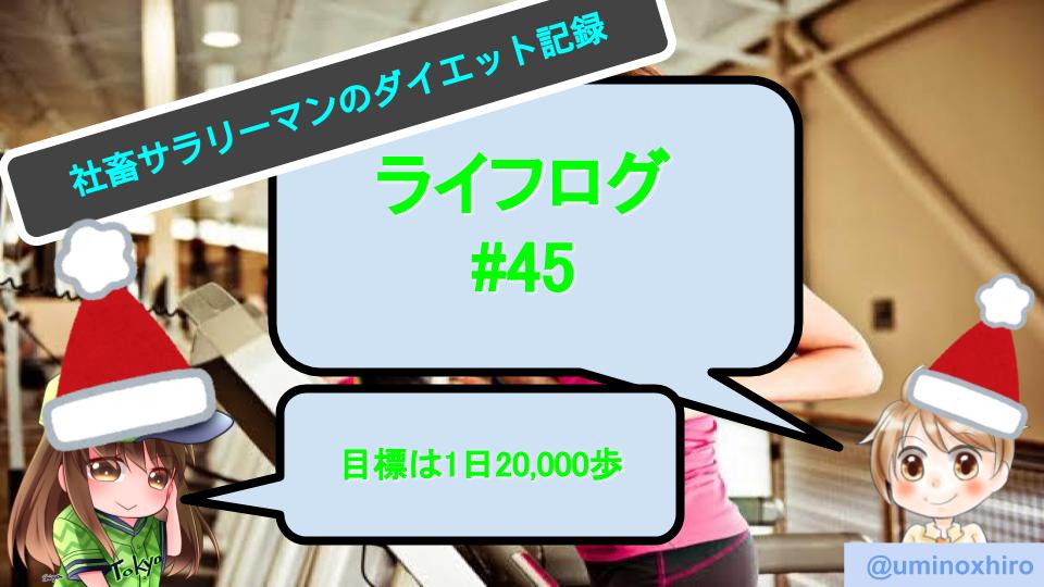 f:id:umihiroya:20191226141608p:plain