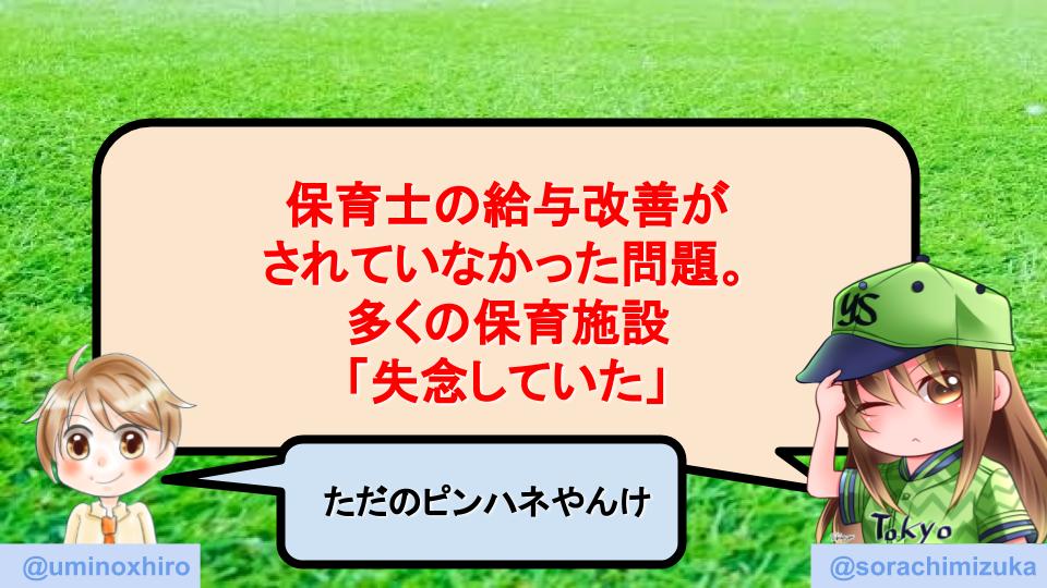 f:id:umihiroya:20191229235636p:plain