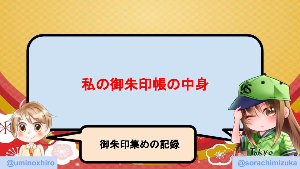 f:id:umihiroya:20200107005248p:plain