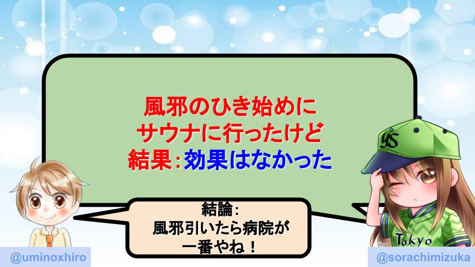 f:id:umihiroya:20200107235521p:plain