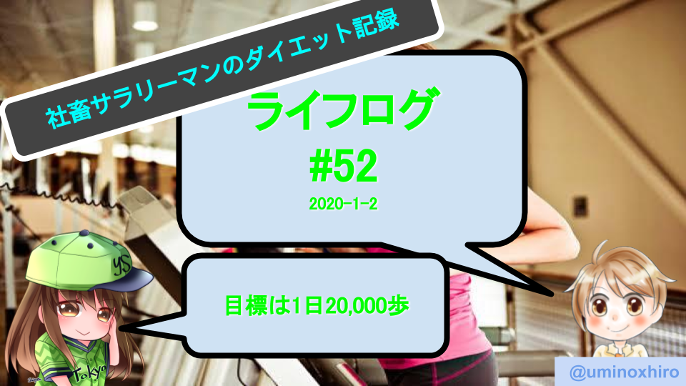 f:id:umihiroya:20200108002534p:plain