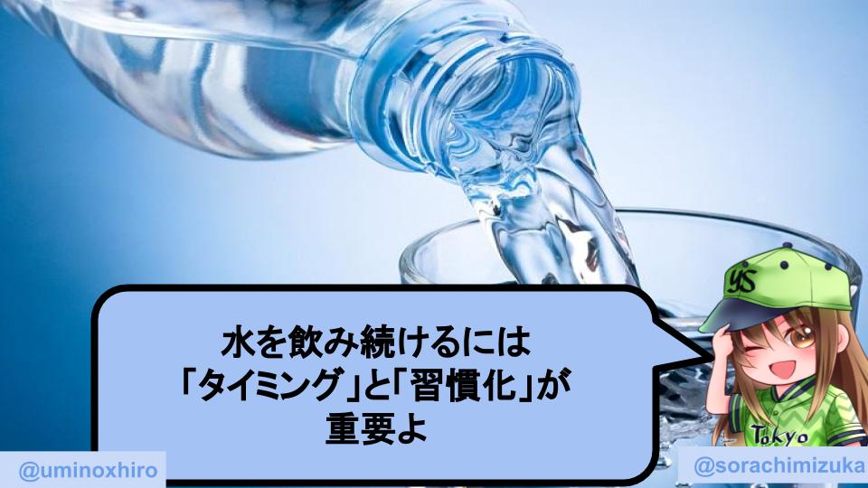 f:id:umihiroya:20200110002929p:plain