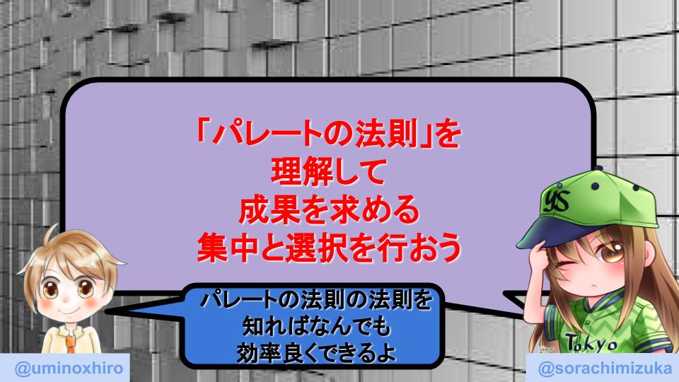 f:id:umihiroya:20200111001702p:plain