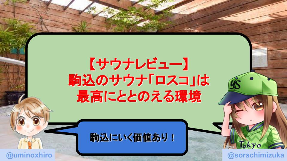 f:id:umihiroya:20200114133302p:plain