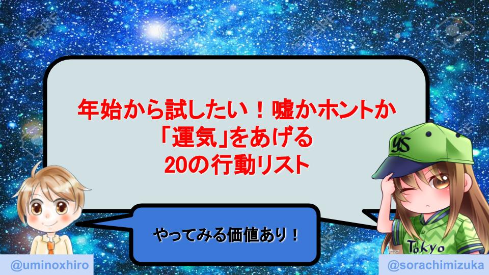 f:id:umihiroya:20200114141257p:plain