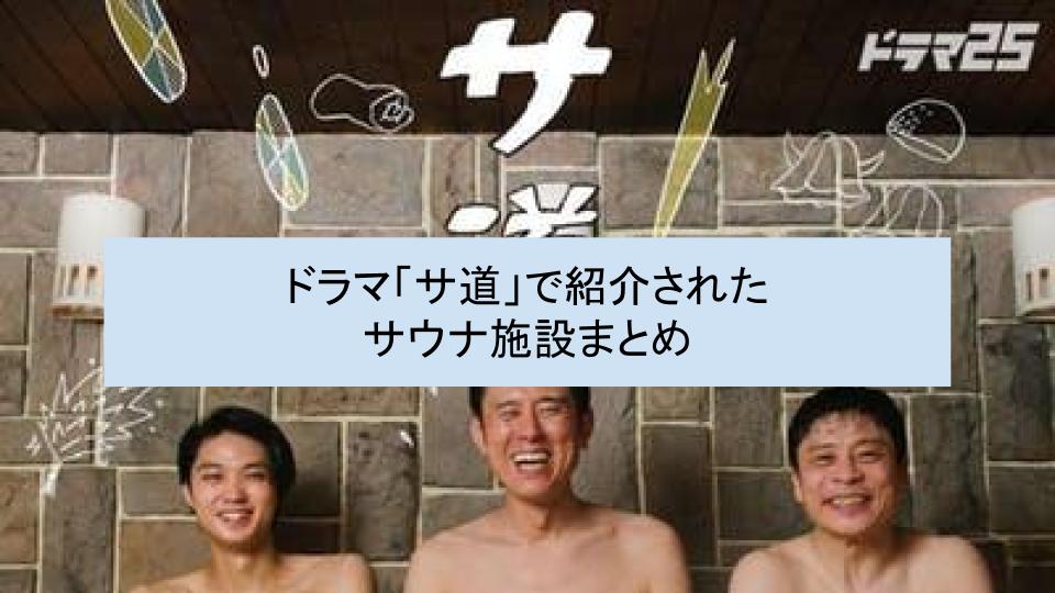 f:id:umihiroya:20200116153618p:plain