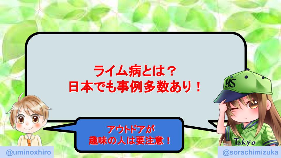 f:id:umihiroya:20200116154912p:plain