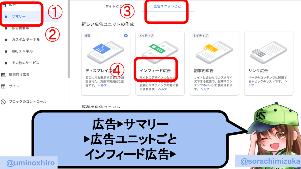 f:id:umihiroya:20200116161124p:plain