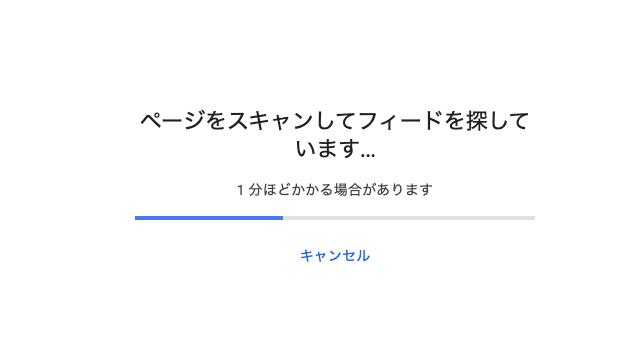 f:id:umihiroya:20200116162119p:plain