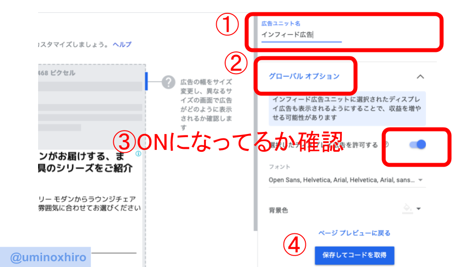 f:id:umihiroya:20200116162713p:plain