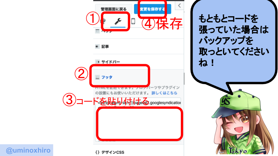f:id:umihiroya:20200116165040p:plain