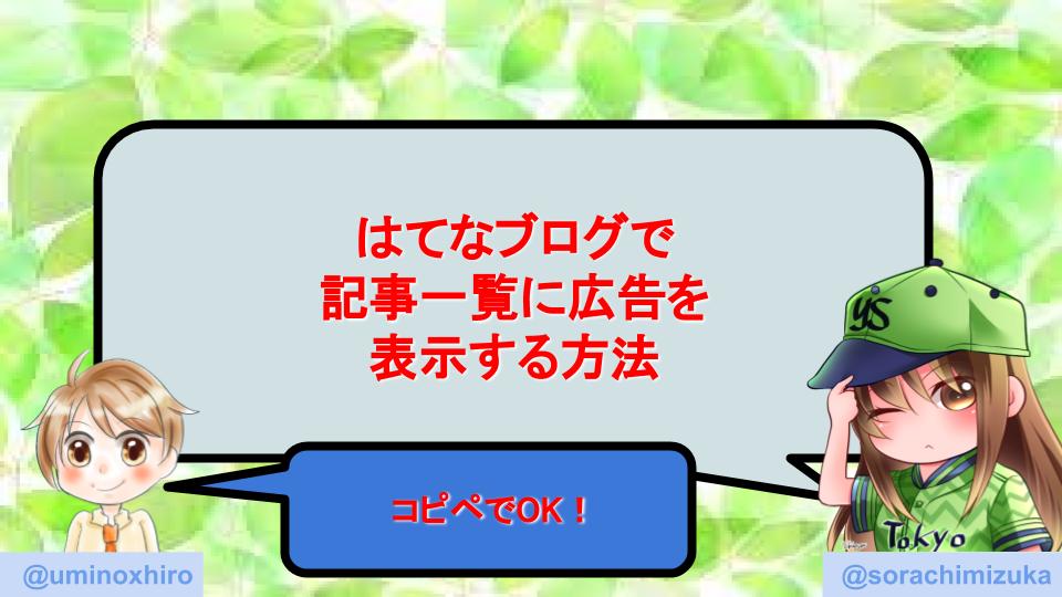 f:id:umihiroya:20200116172129p:plain